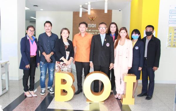 ภาพกิจกรรมคณะนักศึกษาจากวิทยาลัยนครราชสีมา คณะบริหารธุรกิจมหาบัณฑิต มารับฟังข้อมูลการส่งเสริมการลงทุนกับทาง BOI KORAT  ในวันที่  21   สิงหาคม  2563
