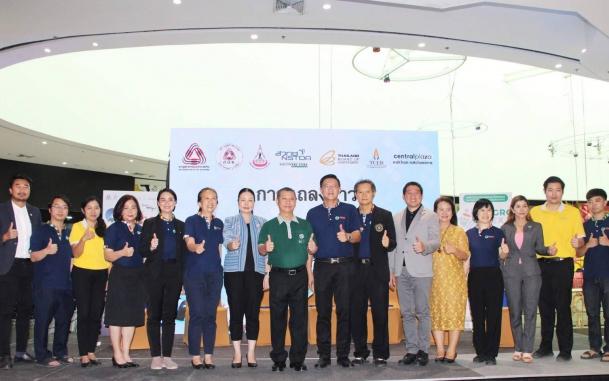 ภาพกิจกรรมงานแถลงข่าวการจัดงาน Northeast TECH Thailand 2020 และงาน AgroFEX 2020