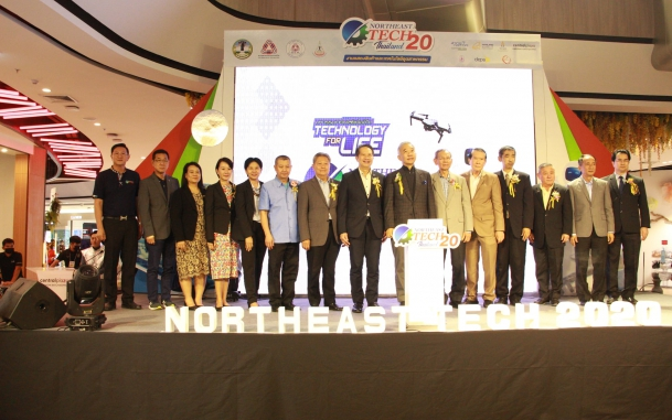 ภาพกิจกรรมการเข้าร่วมพิธีเปิดงาน  NORTHEAST TECH THAILAND 2020  และงาน  Agro FEX 2020   ณ ชั้น 1 ศูนย์การค้าเซ็นทรัลพลาซานครราชสีมา จัดที่ชั้น 4 โคราชฮอลล์    ระหว่างวันที่ 30 ต.ค - 2 พ.ย.63