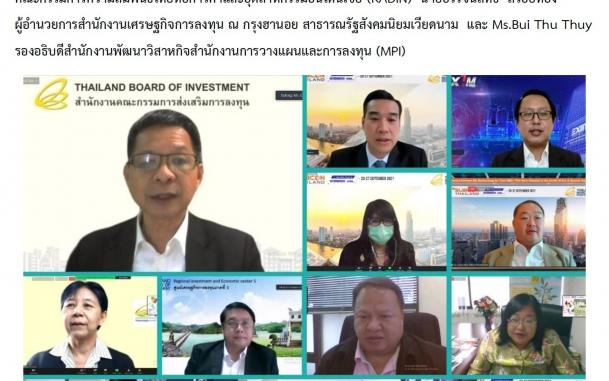 """ภาพกิจกรรมการเป็นวิทยากร ในวันที่ 23 กันยายน 2564  งานสัมมนาออนไลน์  Subcon Thailand  Virtual Edition 2021  หัวข้อ """"Thai–Indonesian-Vietnamese Biz Networking for Thai SMEs in the Region: """"The New Channel in the Covid-19 Era & Beyond the Next Normal"""""""