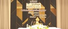 """ภาพกิจกรรม """"ระบบฐานข้อมูล RMTS Online สิทธิประโยชน์ด้านวัตถุดิบที่ต้องรู้ในยุคดิจิทัล"""" ในวันพุธที่ 24 กุมภาพันธ์ 2564 ในวันพุธที่ 24 กุมภาพันธ์ 2564"""